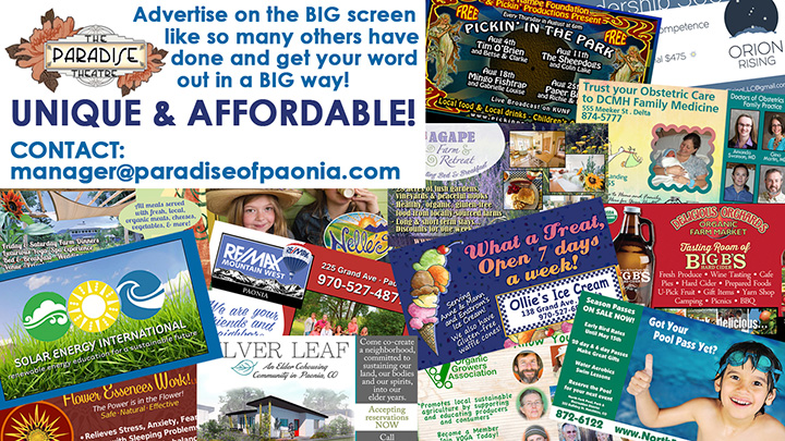 Onscreen marketing ad image
