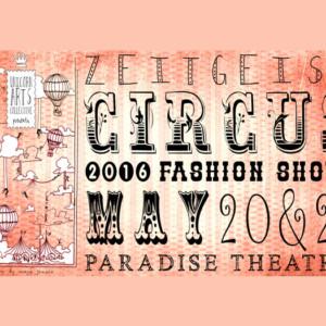 2016 Fashion Show – Zeitgeist Circus